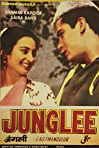Image of Junglee