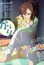 Image of The Pet Girl of Sakurasou