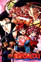 Image of Sorcerer Hunters OAV