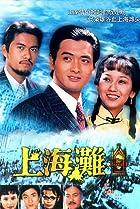 Image of Shang Hai tan
