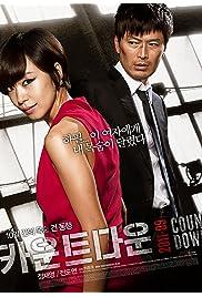 Nonton Film Countdown (2011)