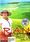 """""""RAN: Remote Area Nurse"""""""