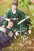 Image of Moonlight Drawn by Clouds