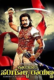 Kraanthiveera Sangolli Raayanna Poster