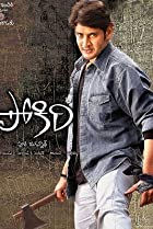 Image of Pokiri
