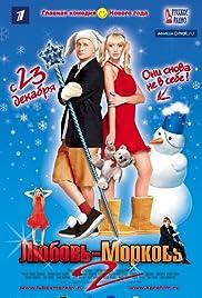 Lyubov 2 Morkov Poster