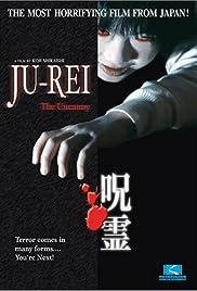 Ju-rei: Gekijô-ban - Kuro-ju-rei(2004) Poster - Movie Forum, Cast, Reviews