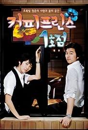 Keopi peurinseu 1-hojeom Poster - TV Show Forum, Cast, Reviews