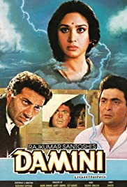 Damini(1993) Poster - Movie Forum, Cast, Reviews