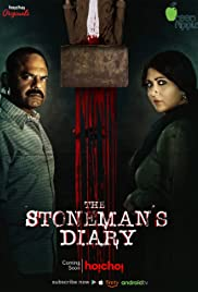 The Stoneman Murders (Hindi)