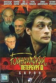 Banditskiy Peterburg: Baron Poster