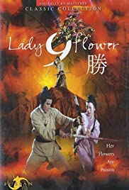 Lady Nine Flower (1969) - Action.