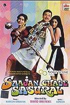 Image of Saajan Chale Sasural