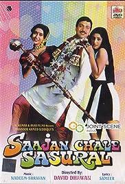 Saajan Chale Sasural(1996) Poster - Movie Forum, Cast, Reviews