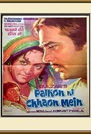 Palkon Ki Chhaon Mein Poster