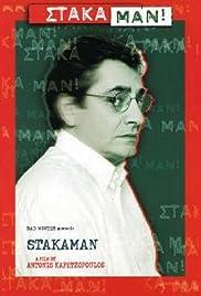 Stakaman!(2001) Poster - Movie Forum, Cast, Reviews