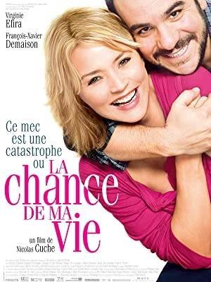 Second Chance poster