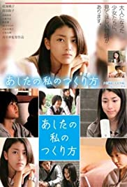 Ashita no watashi no tsukurikata (2007) Poster - Movie Forum, Cast, Reviews