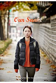 Watch Movie Our Sunhi (2013)