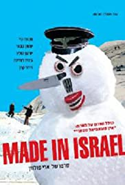 Made in Israel Poster