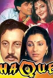 Haque Poster
