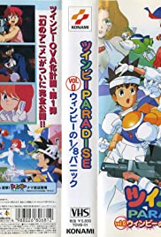 Twinbee Paradise Poster