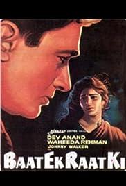 Baat Ek Raat Ki Poster