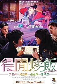 Duk haan chau faan Poster