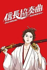 Nobunaga Concerto Poster