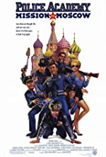 Police Academy: Mission to Moscow(1994)