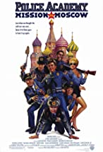 Primary image for Police Academy: Mission to Moscow