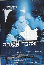 Ha-Dybbuk B'sde Hatapuchim Hakdoshim Poster