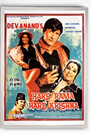 Haré Rama Haré Krishna (1971) Poster - Movie Forum, Cast, Reviews