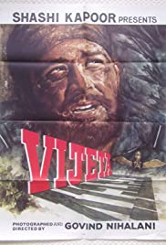 Vijeta (1982) Poster - Movie Forum, Cast, Reviews