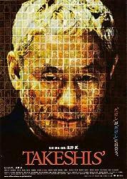 Takeshis' (2005) poster