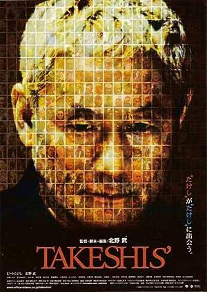 Takeshis' (2005)