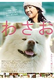 Watch Movie Wasao (2011)