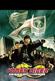 Kamen Rider: Dragon Knight Poster - TV Show Forum, Cast, Reviews
