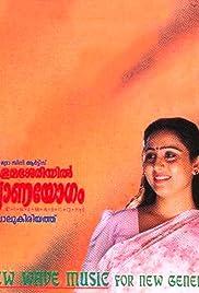 Kalamasseriyil Kalyanayogam Poster