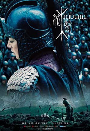 Mulan: Rise of a Warrior poster