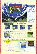 Super World Court