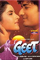 Image of Geet