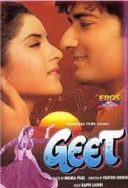 Geet Poster