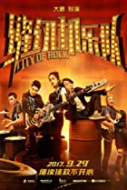 City of Rock Poster