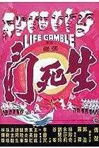 Image of Life Gamble