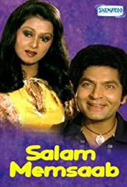 Salaam Memsaab Poster