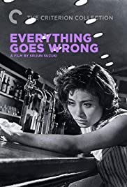 Everything Goes Wrong (1960) Poster - Movie Forum, Cast, Reviews
