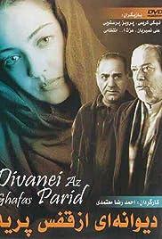 Divanei az ghafas parid Poster