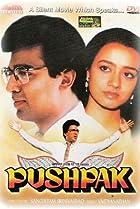 Image of Pushpak