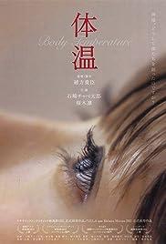 Body Temperature Poster